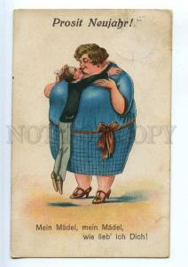 240885 COMIC Fat Woman KISS Man Vintage NEW YEAR postcard