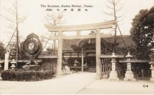 RP: Ikutama Jinsha (Shrine) , OSAKA , Japan , 20-30s