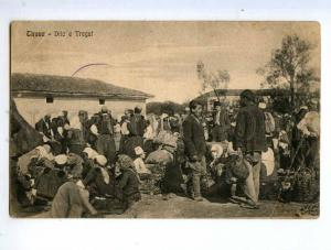 251614 ALBANIA TIRANA Dita e Tregut Market Vintage postcard