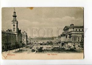 271103 POLAND WARSZAWA theater square Vintage postcard