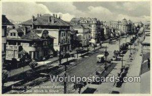 Rue Miloch le Grand Beograd Yugoslavia, Jugoslavija Unused