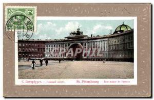 Old Postcard Postcards Alexis Bikoff St. Petersburg General Staff of Russia R...