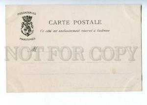 144693 AUSTRALIA SYDNEY La Ville et le Port Vintage postcard
