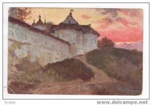 Kiev, Ukraine, 00-10s art card of castle