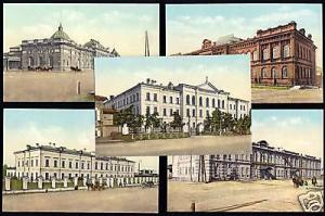 russia siberia, IRKUTSK, 5x pc Hospital School Club 10s