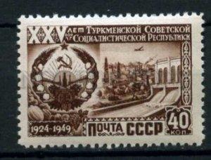 503917 USSR 1950 year Anniversary Turkmenistan Republic stamp