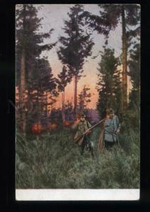 163697 Bird HUNT Hunter Evening Vintage Colorful TSN PC