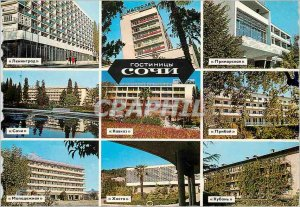 Postcard Modern Bulgaria Hotels