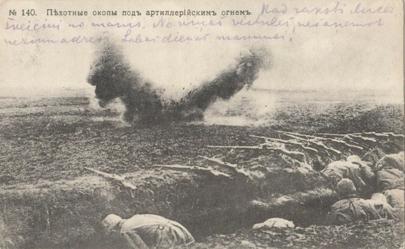RUSSIA , 1914 - 18 ; Troops in Trench #2