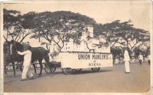 C53/ Phillipines Foreign RPPC Postcard c1920 Parade FLoat Union Manilense Inc