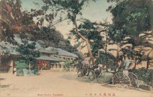 Japan Mogi Hotel Nagasaki 03.58