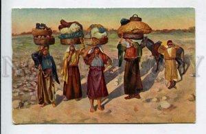428307 PALESTINE native girls go to the market Vintage postcard