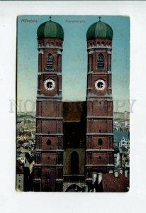 3156012 GERMANY MUNCHEN Frauenkirche Vintage postcard