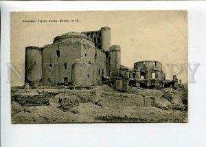 3171140 Turkmenistan ASHGABAT Mosque ANAU vintage PC