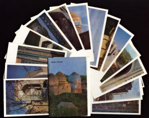 1972 Shah-i-Zinda Islam of Samarkand, Uzbekistan LOT of 16 Vintage Postcards