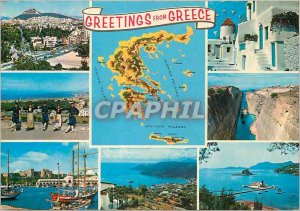 Modern Postcard Greetings from Greece