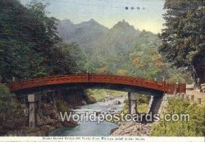 Nikko Japan Nikko Sacred Bridge  Nikko Sacred Bridge