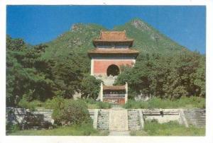 China, The Yongling Mausoleum , 1990s