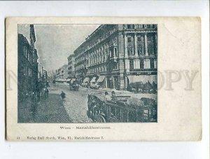 3051340 AUSTRIA Wien Mariahilferstrasse Vintage PC
