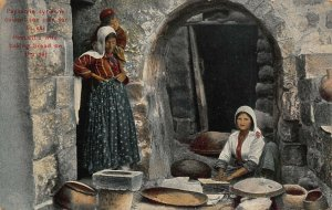 Syria Peasant's wife baking bread ethnic postcard