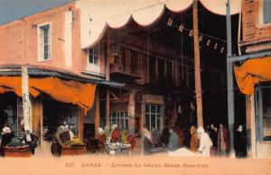 Syria Damas Entree du Grand Bazar Hamidieh Postcard