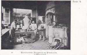 Manufacture Nationale de Porceline , le Defournement , France , 00-10s