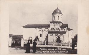 RP:  Priest & Church , Balkan States , 00-10s