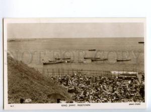 147443 Sierra Leone FREETOWN King Jimmy Vintage postcard