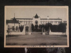Mint China RPPC Real Picture Postcard Palace View
