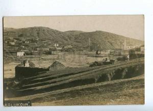 191476 WWI POLAND UKRAINE KALUKOVA Vintage photo postcard