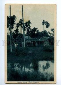 172116 SINGAPORE Tanjong Katong Village Vintage postcard
