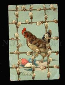3004021 EASTER Rooster w/ Eggs Vintage Embossed RUSSIAN PC