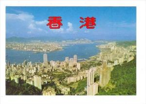 Hong Kong & Kowloon From The Peak, China, 1950-1970s