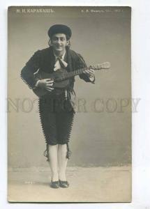 257884 KARAKASH Russian OPERA Singer FIGARO Guitar PHOTO old