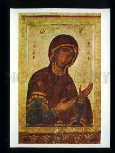 180162 CYPRUS icon of Our Lady Eleusa old postcard