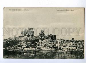 192496 TURKEY Souvenir d'Ephese Agora Ephesus Vintage postcard