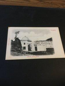 Vintage  Postcard - Tangiers, Moorish Saint's House