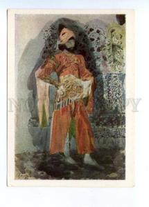 141559 Persian Prince by VRUBEL old ART NOUVEAU russian PC