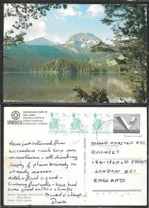 Yugoslavia, UNESCO National Park, mailed to England
