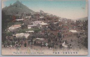 Nagasaki, Japan-Flaging Kite on Konpirayama (Pre WWI)-1916