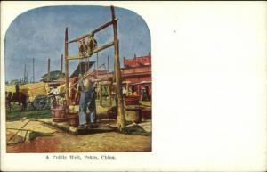 Pekin Peking China Public Well c1910 Postcard rpx