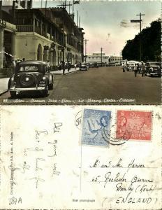 yemen, ADEN, Steamer Point, Shopping Center, Crescent, Cars (1955) Stamps RPPC