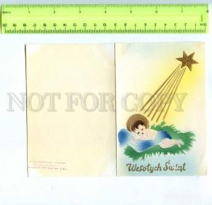 213460 POLAND merry christmas embossed folding postcard