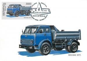 Maxi card Belarus 1998 Truck MAC 5549
