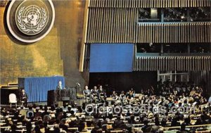Black Marble Podium United Nations, New York USA Political Unused