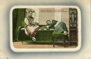 china, PEKING PEIPING, Native Manchu Opium Smoker (1910s) Embossed Postcard (2)
