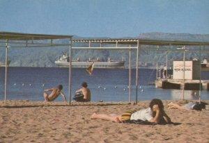 Water Bridge Attraction at Aqaba Jordan Postcard