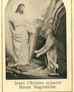 1890s-1910 Religious Jesus & Mary Magdalene P222