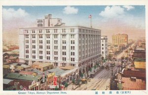 TOKYO , Japan , 1910-30s ;Matsuya Department Store