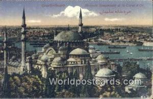 Turkey Mosquee Suleymanie et la Corner dOr